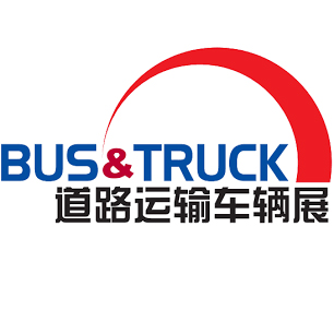BUS & TRUCK EXPO